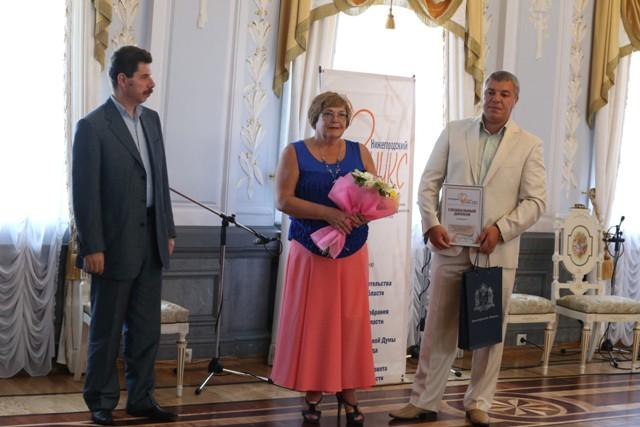 Специальный диплом – Торгово-промышленная палата Нижегородской области.