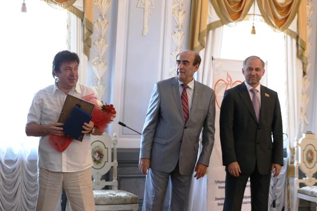 Победителей поздравили сопредседатели Благотворительного совета Морозов Евгений Иванович и Потапов Сергей Александрович.