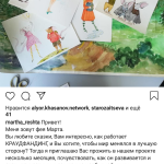 Screenshot_2019-05-01-18-02-32-513_com.instagram.android